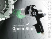 Краскопульт SATA jet 3000 HVLP Green Star